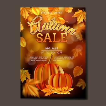 Affiche de vente automne ou flyer avec fond de feuilles