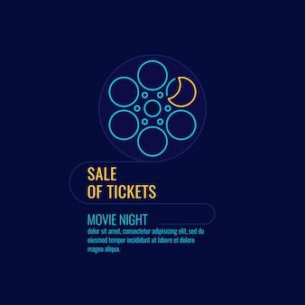 Affiche de vente de billets pour la bannière de la soirée cinéma