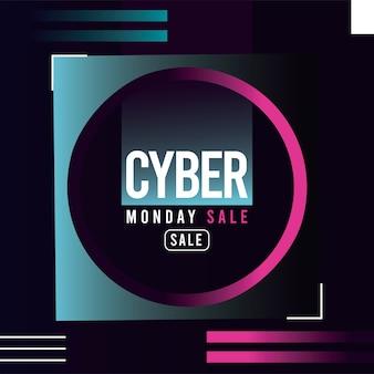 Affiche de vente cyber monday avec conception d'illustration de cadre circulaire