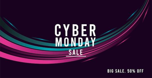 Affiche de vente cyber monday avec des couleurs de sentiers de conception d'illustration bleu et rose