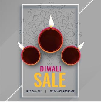 Affiche de vente diwali avec lampes diya festival