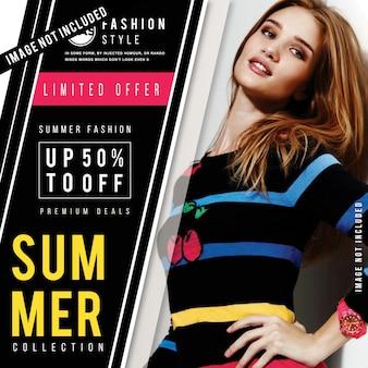Affiche de vente de mode moderne