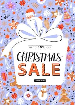 Affiche de vente de noël arbre jouet santa candy sapin branche et cadeau