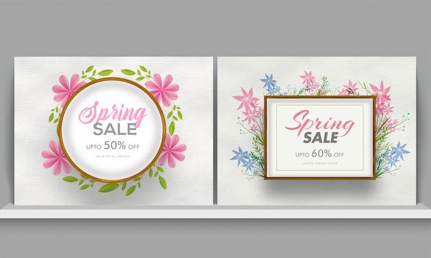 Affiche de vente de printemps ou bannière