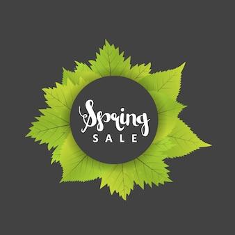 Affiche de vente de printemps avec feuille verte. illustration de modèle de bannière de vecteur