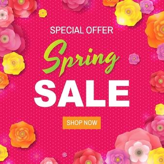 Affiche de vente de printemps avec illustration de texte
