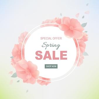 Affiche de vente de printemps
