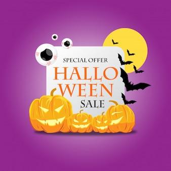 Affiche de vente et de remise pour halloween