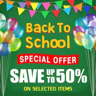 Affiche de vente de retour à l'école avec articles pour étudiants