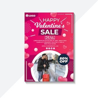 Affiche de vente de la saint-valentin avec offre