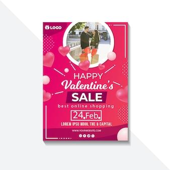 Affiche de vente de la saint-valentin avec remise