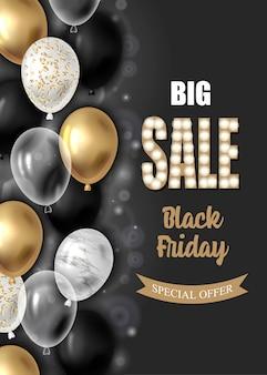 Affiche de vente vendredi noir avec des ballons.