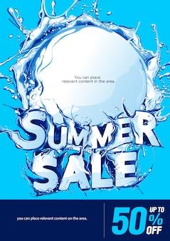 Affiche verticale fond de vente d'été