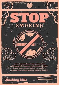 Affiche vintage d'arrêt de fumer