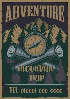 Affiche vintage en couleur sur le thème du camping avec boussole, lampe de poche. vecteur
