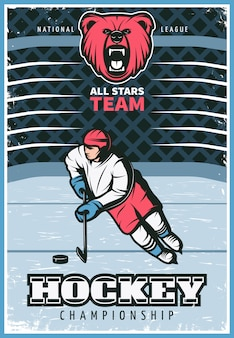 Affiche vintage de la ligue de hockey