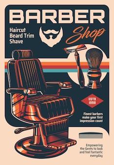 Affiche vintage de salon de coiffure avec fauteuil et équipement classique brosse à raser et lame de rasoir.