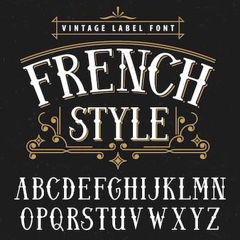Affiche vintage de style français bonne à utiliser dans toute illustration de style vintage