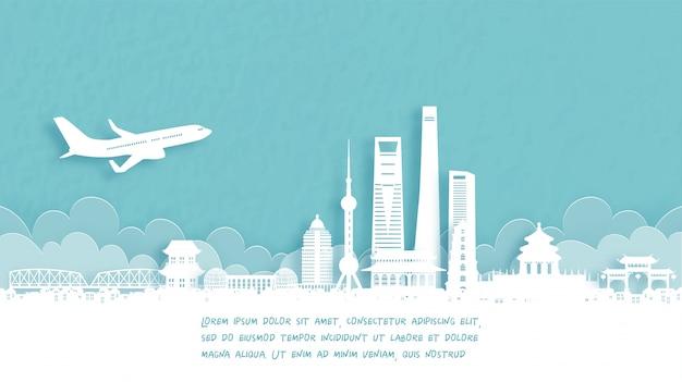 Affiche de voyage avec bienvenue à shanghai