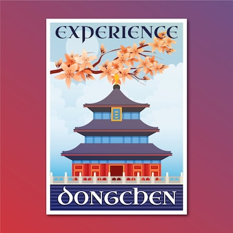 Affiche de voyage de vacances hongchen