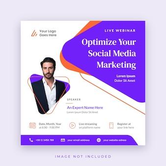 Affiche de webinaire de modèle de médias sociaux