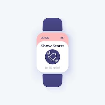 Afficher le modèle vectoriel d'interface d'avertissement de démarrage de smartwatch. conception du mode jour de notification de l'application mobile. écran de message de rappel. interface utilisateur plate pour l'application. cloche qui sonne sur l'écran de la montre intelligente.