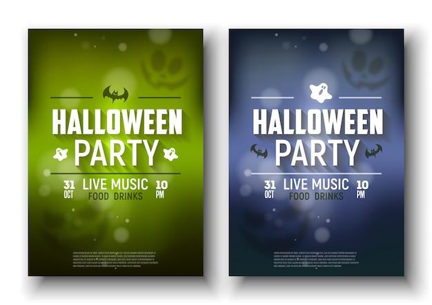 Affiches de fête d'halloween