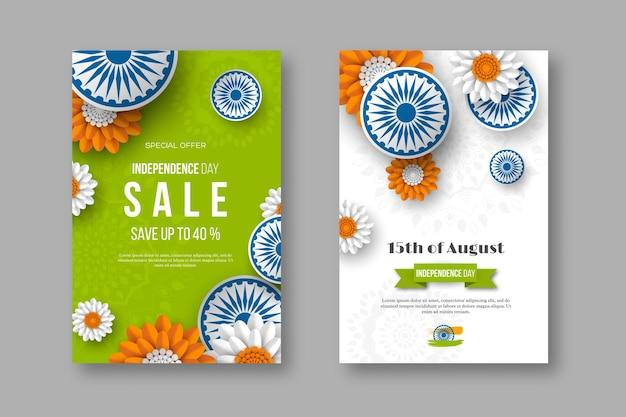 Affiches de vente du jour de l'indépendance indienne. roues 3d avec des fleurs en tricolore traditionnel du drapeau indien. style de papier découpé, illustration vectorielle.