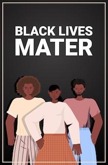 Les afro-américains contre la discrimination raciale les vies noires comptent concept problèmes sociaux du racisme portrait vertical