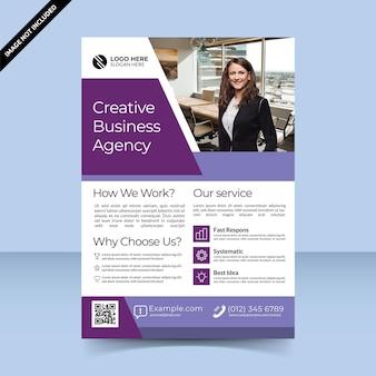 Agence de création d'entreprise de conception de modèle de flyer violet élégant