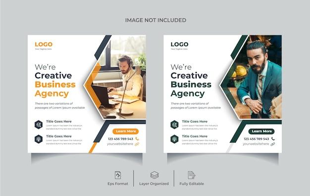 Agence de création d'entreprise instagram post design flyer carré ou modèle de bannière de médias sociaux