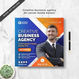 Agence de création d'entreprise pour bannière de médias sociaux