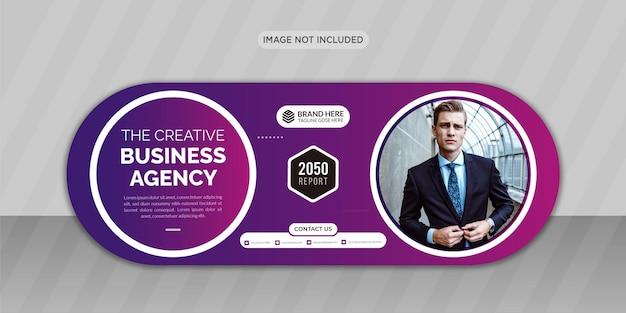 Agence de marketing abstarct conception de photo de couverture facebook ou conception de bannière web