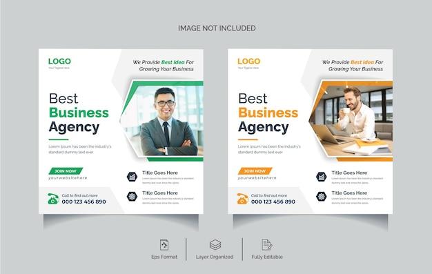 Agence de marketing d'entreprise créative instagram post design flyer carré ou bannière de médias sociaux