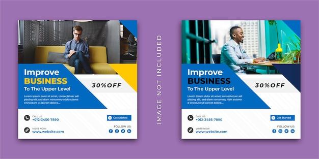 Agence de marketing numérique et dépliant d'entreprise élégant, modèle de publication instagram sur les médias sociaux carrés