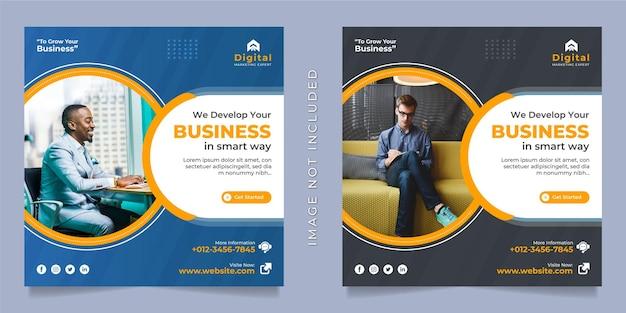 Agence de marketing numérique et dépliant d'entreprise sur les médias sociaux square post instagram ou modèle de bannière web