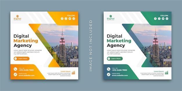 Agence de marketing numérique, modèle de bannière de médias sociaux square
