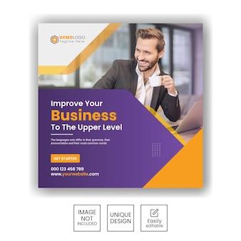 Agence de marketing de promotion commerciale et bannière de publication instagram sur les médias sociaux d'entreprise