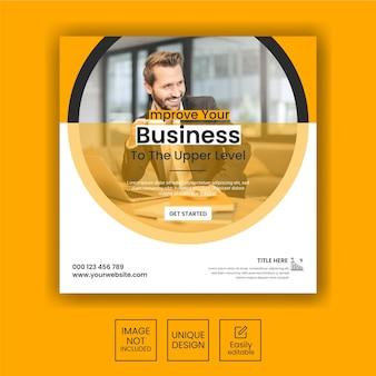 Agence de marketing de promotion commerciale et bannière de publication instagram de médias sociaux d'entreprise