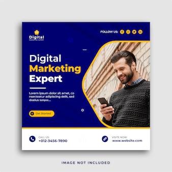 Agence de marketing de promotion des entreprises et modèle de bannière de publication instagram de médias sociaux d'entreprise
