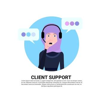 Agent de casque de centre d'appel arabe
