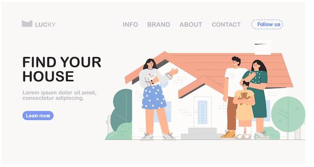 L'agent immobilier montre la maison à une jeune famille.