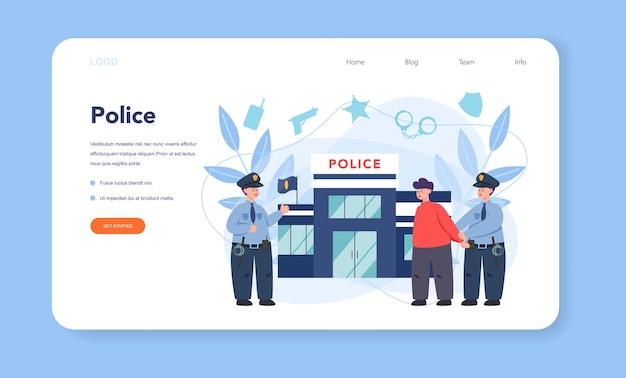 Agent de police en bannière web uniforme ou page de destination