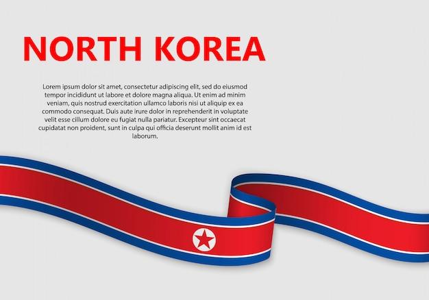 Agitant le drapeau de la corée du nord, illustration vectorielle