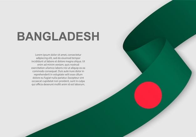 Agitant le drapeau du bangladesh.