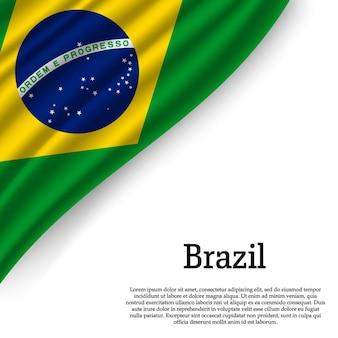 Agitant le drapeau du brésil sur blanc