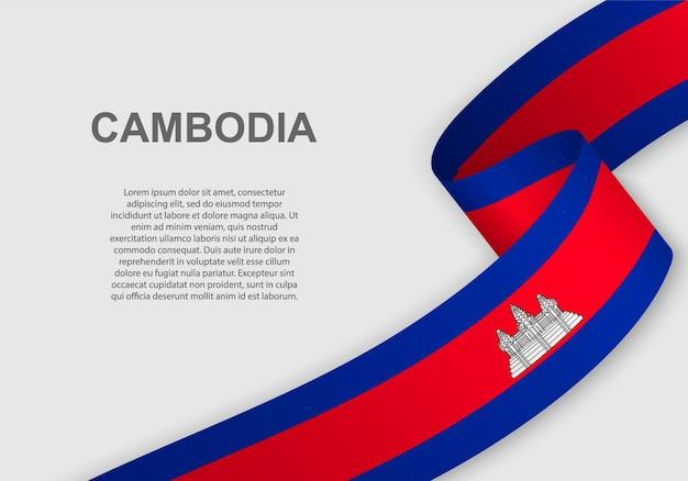 Agitant le drapeau du cambodge.