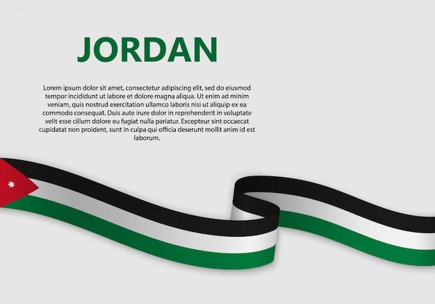 Agitant le drapeau du drapeau de la jordanie