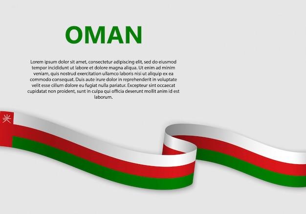 Agitant le drapeau du drapeau d'oman