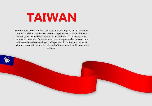 Agitant le drapeau du drapeau de taiwan